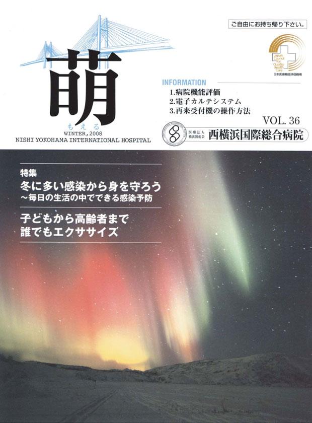 Vol.36