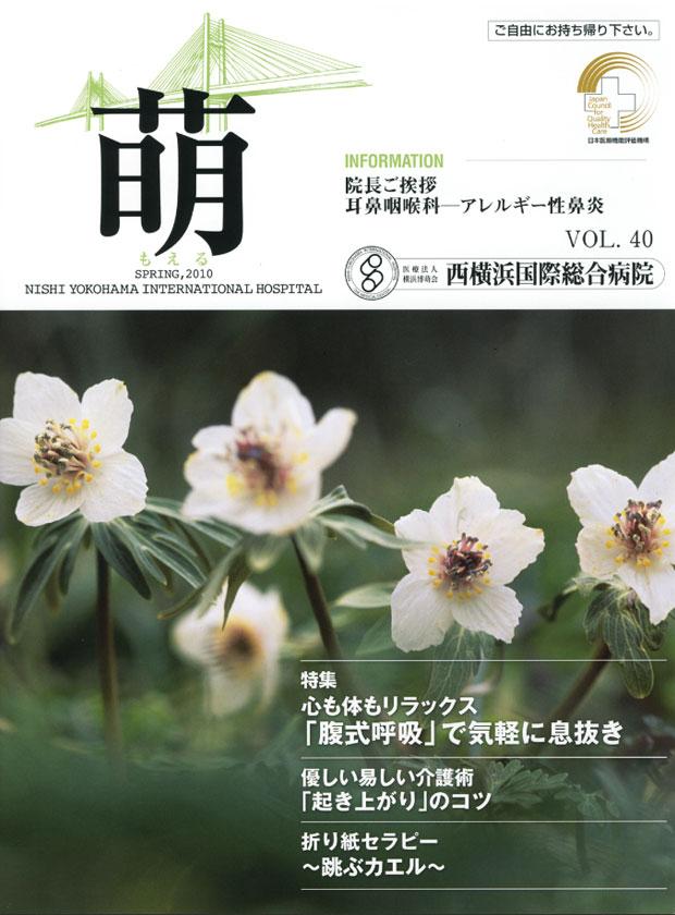 Vol.40